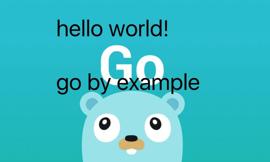 Go语言HelloWorld