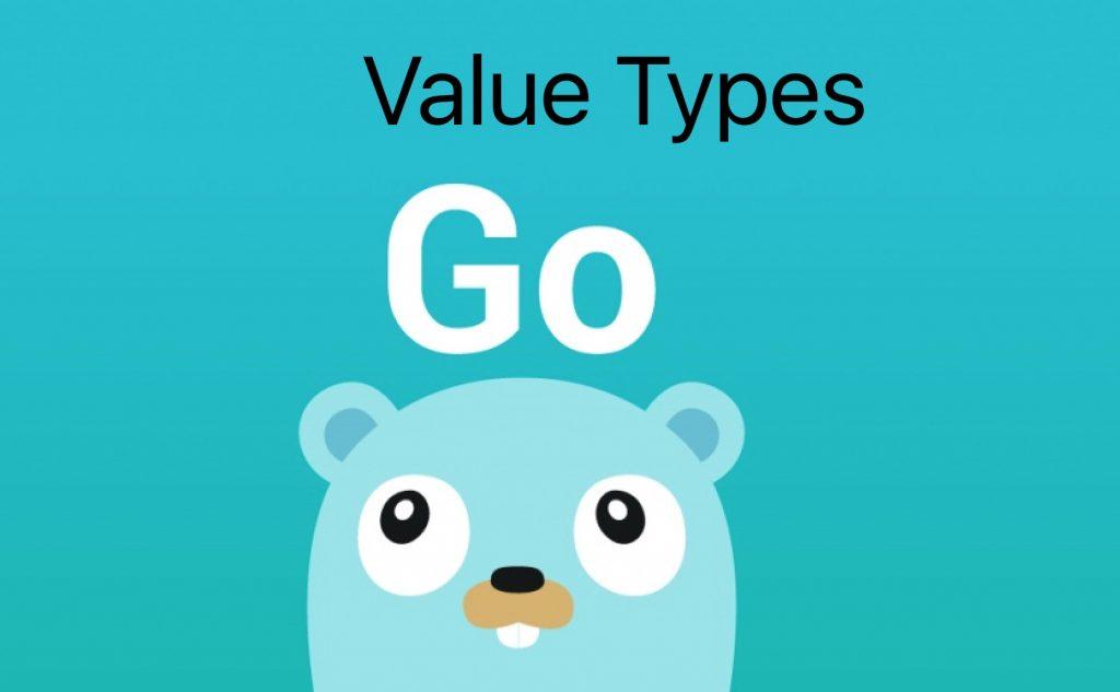 Go语言值的类型